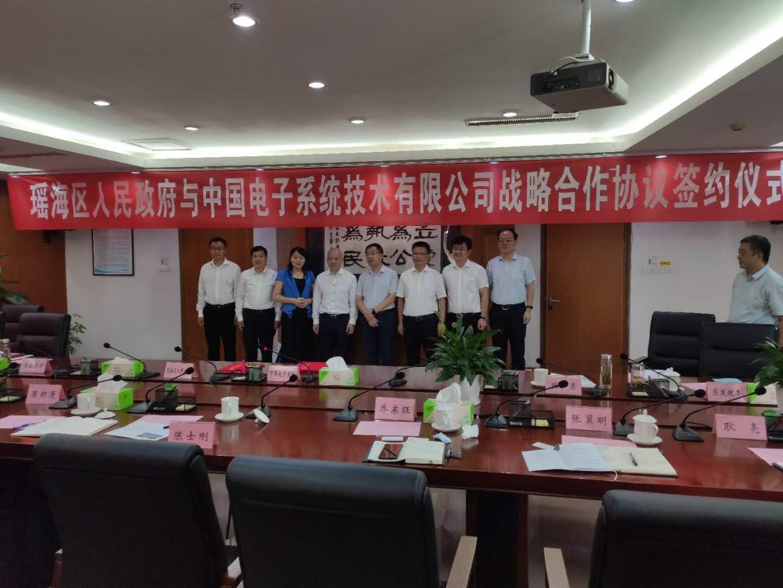 洲峰电子战略合作伙伴落户中国网谷